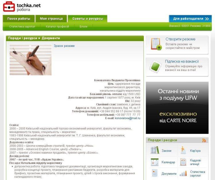 бланки на украинском