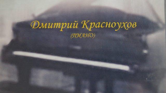 Станислав Тимченко два