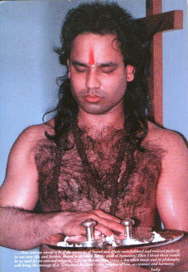 Свами Шри Судип