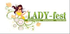 LADY-fest в Одессе