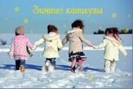 Одесситы с детьми, приходите на новогодние праздники!