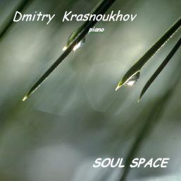 Пространство души